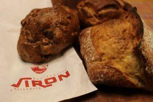 日本一のパン屋さん「VIRON(ヴィロン)」でハード系3種を買ってきた。(東京都/丸の内)