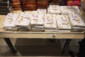 「出町ふたば」の豆餅が大阪で買えちゃいます。百貨店情報。